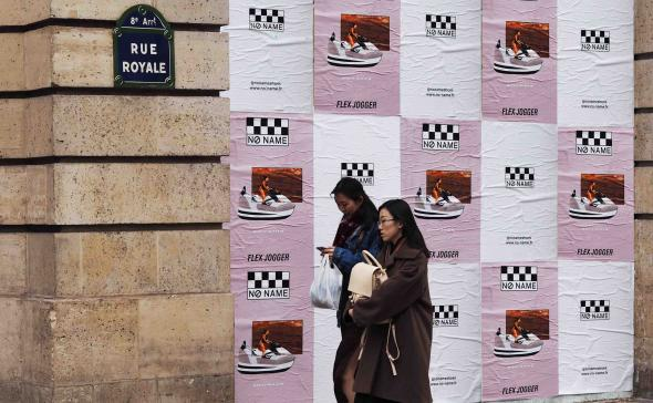 Mur d'affichage sauvage